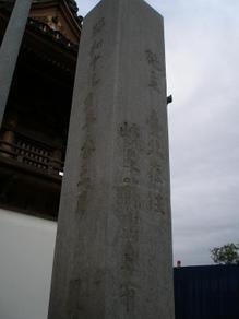 Taipei1_3