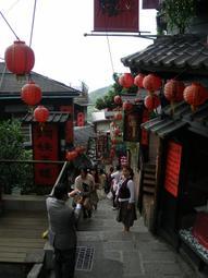 Kyufun1