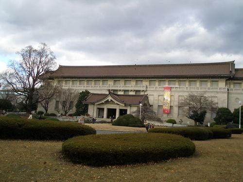 東京国立博物館・本館