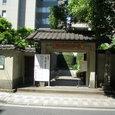 27 頼山陽史跡記念館
