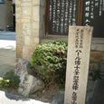 28 本照寺前
