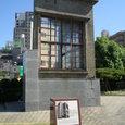 30 広島赤十字・原爆病院遺構