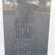 5 原民喜碑
