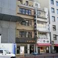 銀座・歌舞伎座近く、改造社書店