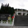 写真1 故宮博物院1