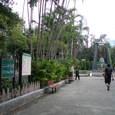 写真14 二・二八和平紀念公園