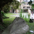 写真15 二・二八和平紀念館1