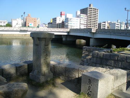 10 相生橋