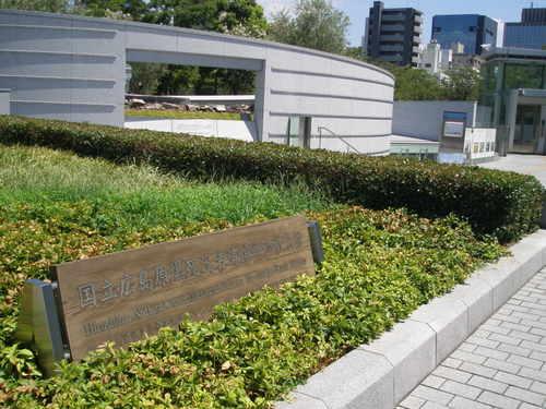 23 国立広島原爆死没者追悼記念館
