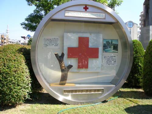 31 広島赤十字・原爆病院シンボル