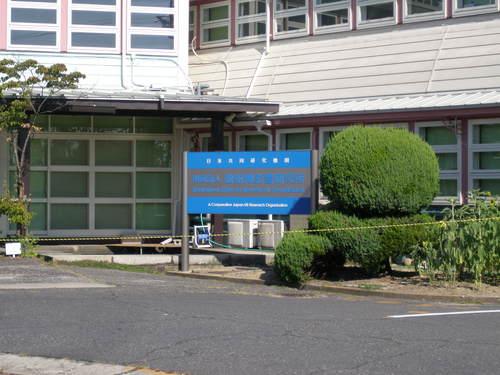 35 放射線影響研究所(旧ABCC)
