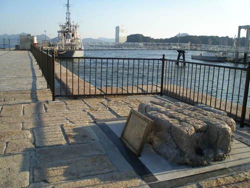 44 陸軍桟橋跡