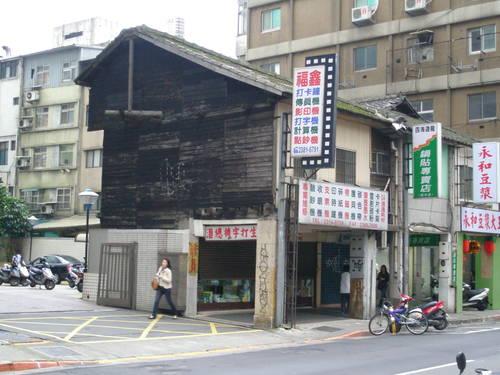 写真5 台北市内の古い家屋1