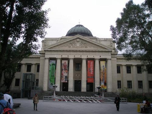 写真19 国立台湾博物館